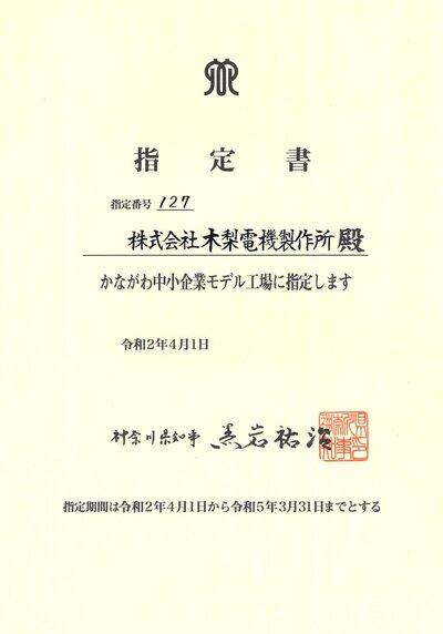 20200401_001.jpg